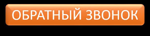 Докторская диссертация на заказ в Москве от компании Ученый Совет  Наши специалисты свяжутся с Вами в ближайшее время