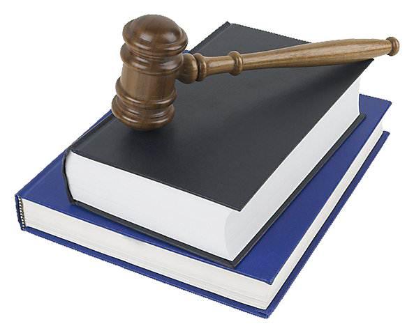 Написание диссертации по праву
